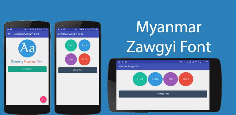 Download Zawgyi Myanmar Font For Android Phone Free Download ...